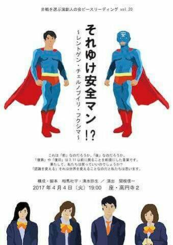 f:id:aiba-yamaguchi:20170609063947j:plain