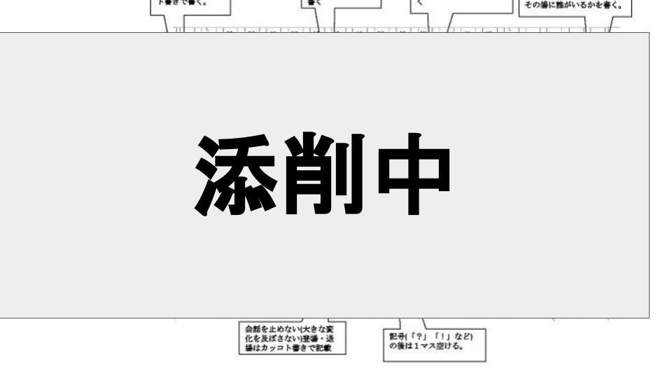 f:id:aiba-yamaguchi:20170611160110j:plain