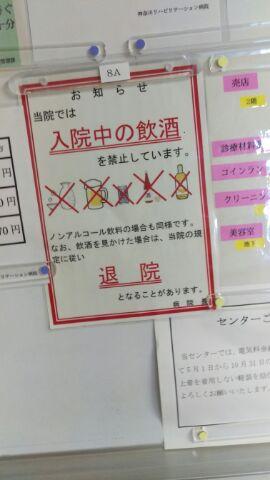 f:id:aiba-yamaguchi:20170621074726j:plain