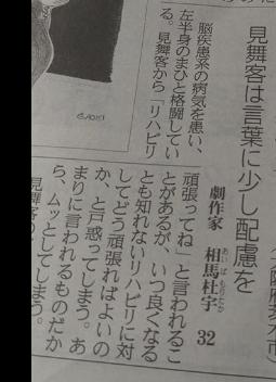 f:id:aiba-yamaguchi:20170726121504p:plain
