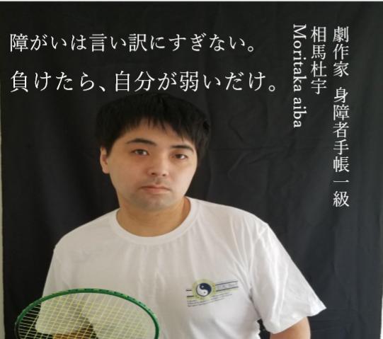 f:id:aiba-yamaguchi:20181019110337p:plain
