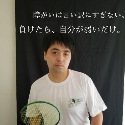 f:id:aiba-yamaguchi:20181025204517p:plain