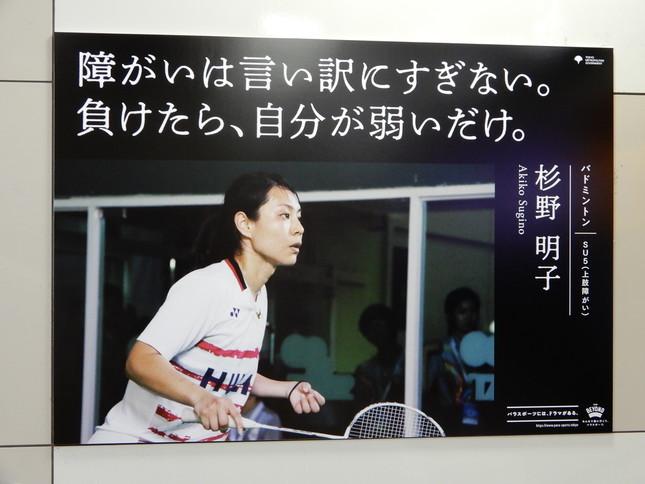 f:id:aiba-yamaguchi:20181216074908j:plain