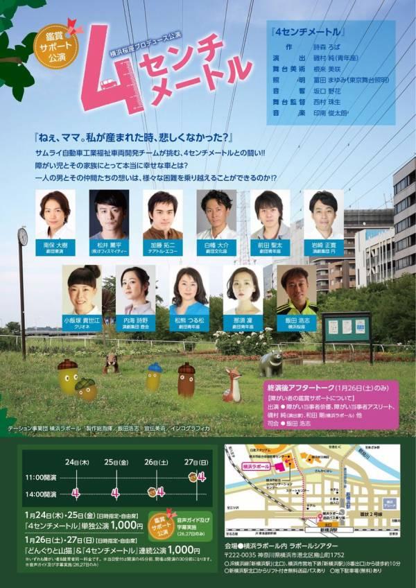 f:id:aiba-yamaguchi:20190129151849j:plain