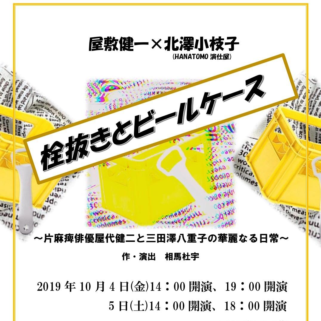 f:id:aiba-yamaguchi:20190617095218j:plain