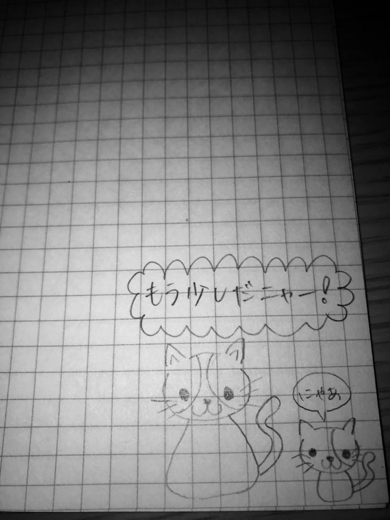 f:id:aiba_kaito:20171226223341j:plain