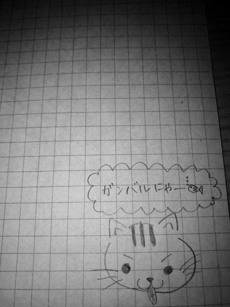 f:id:aiba_kaito:20171226232305j:plain