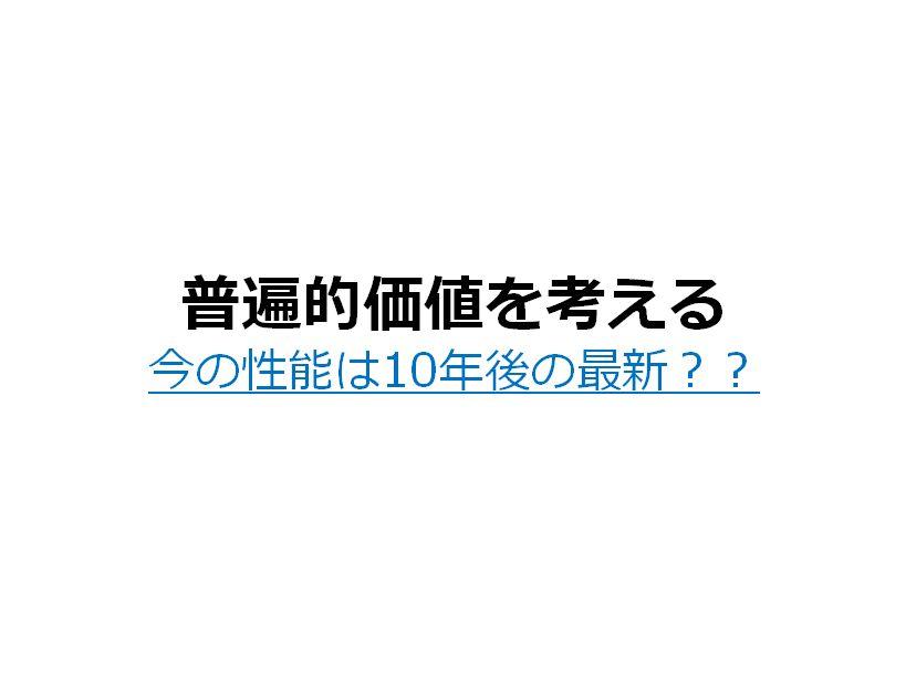 f:id:aibaieyobi:20180706185013j:plain