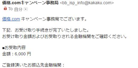 f:id:aibaken:20170617105550p:plain