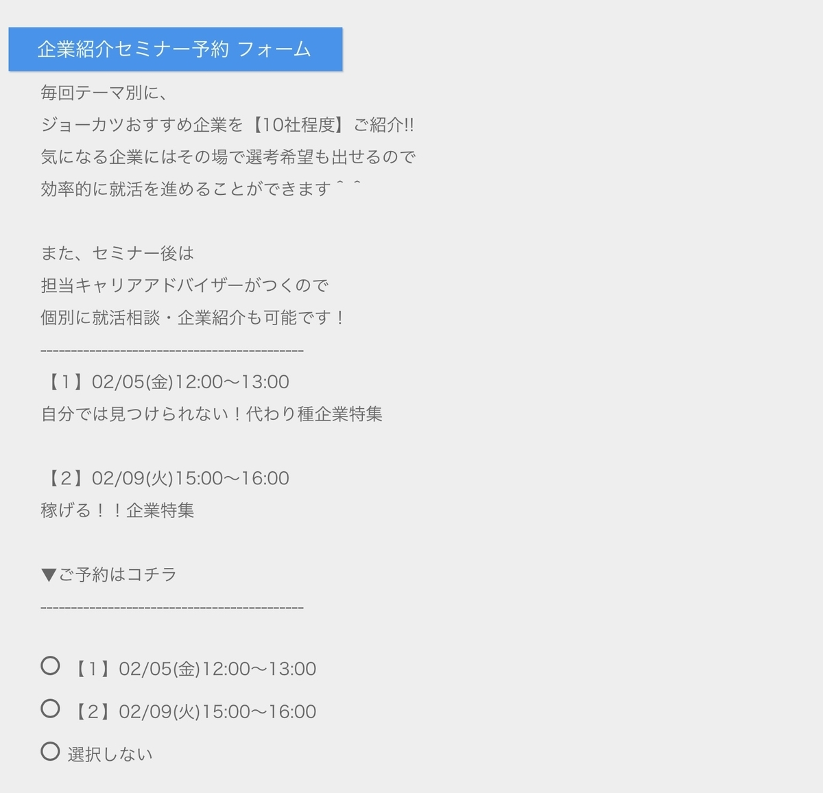 f:id:aibolic:20210207220749j:plain