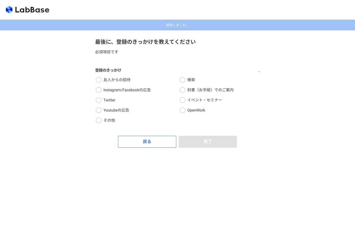 f:id:aibolic:20210222175944j:plain