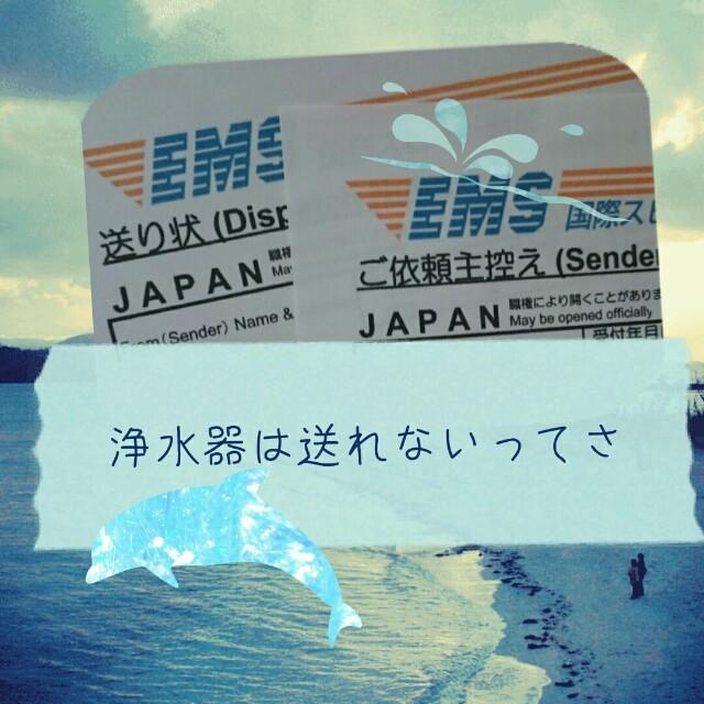 f:id:aicancolor:20160911182616j:image