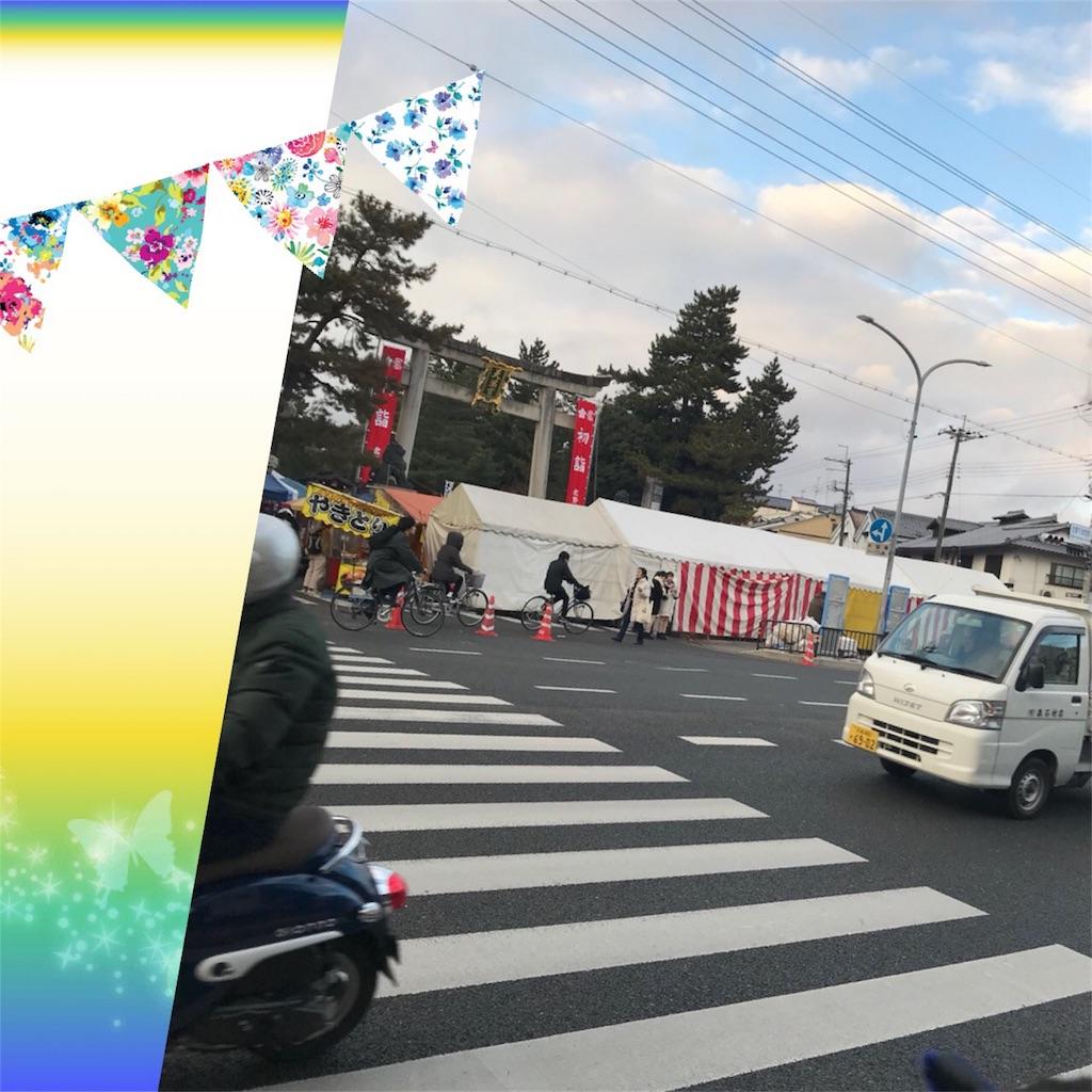 f:id:aicancolor:20180128150313j:image