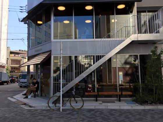 フグレンコーヒー浅草店