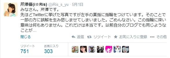 f:id:aicezuki2014:20140503032759j:plain