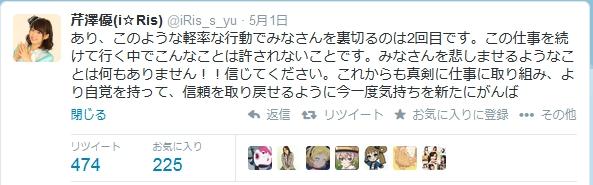 f:id:aicezuki2014:20140503033352j:plain