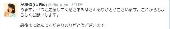 f:id:aicezuki2014:20140503033441j:plain