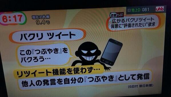 f:id:aicezuki2014:20140521004844j:plain