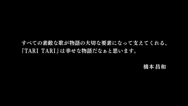f:id:aicezuki2014:20140614171222j:plain