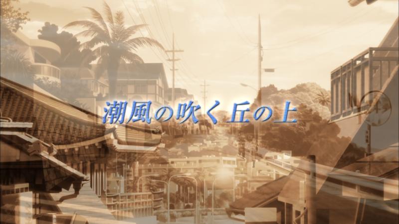 f:id:aicezuki2014:20140614171610p:plain