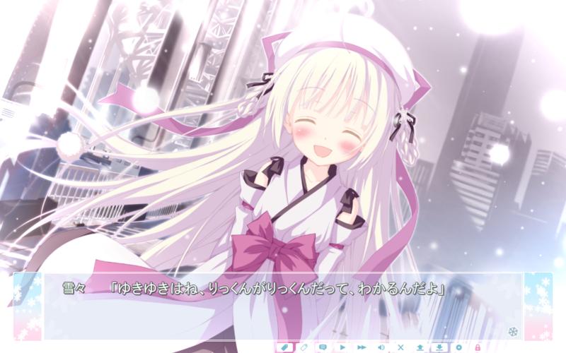 f:id:aicezuki2014:20140802232915j:plain