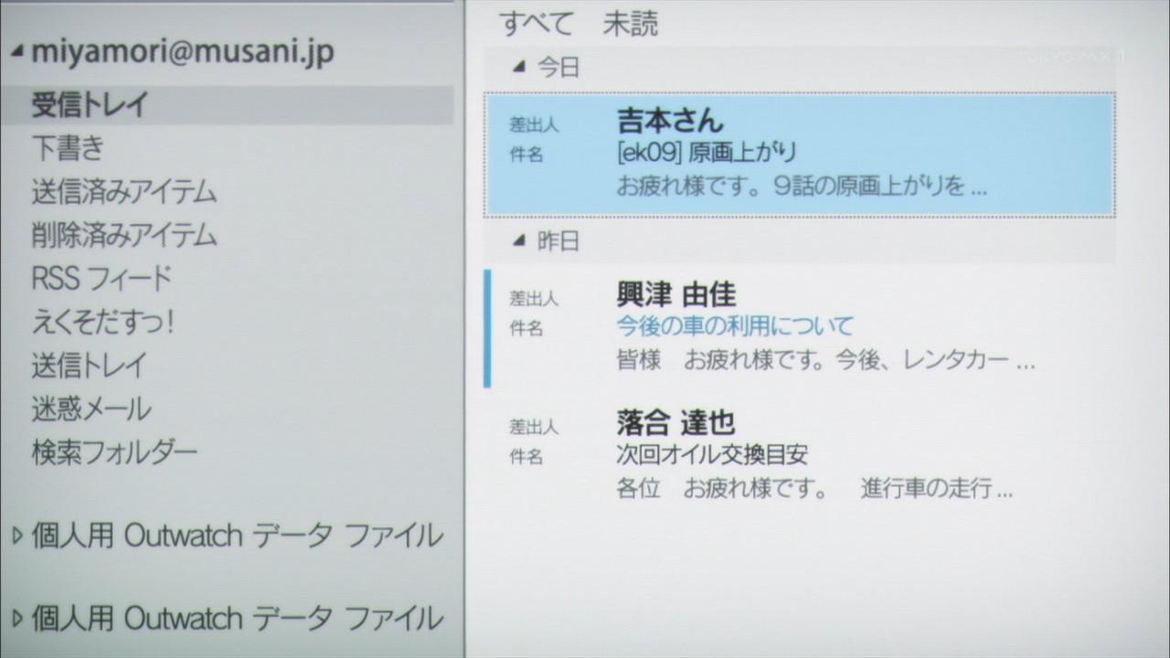 f:id:aicezuki2014:20141024215234j:plain