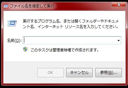 f:id:aicezuki2014:20141209041336j:plain