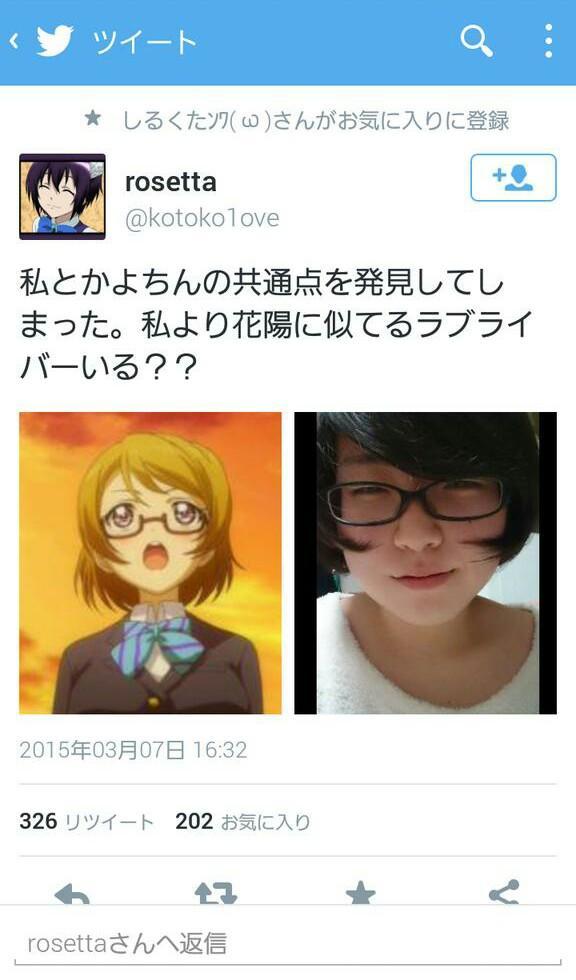 f:id:aicezuki2014:20150311231825j:plain