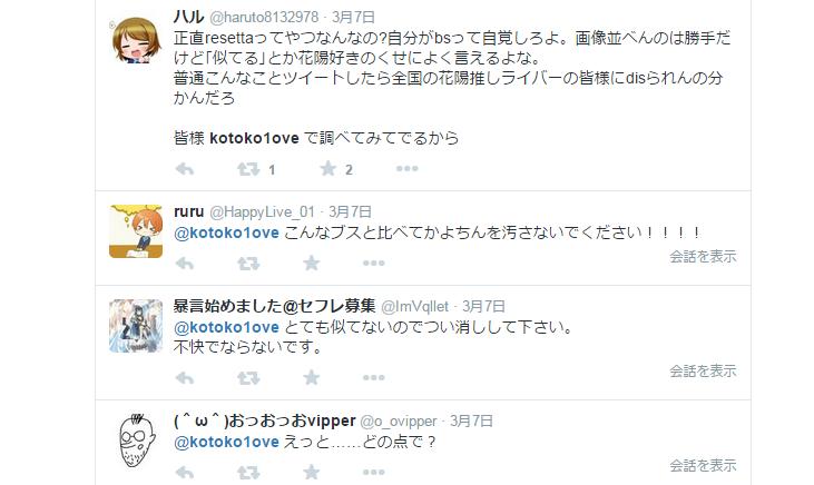 f:id:aicezuki2014:20150311231833p:plain