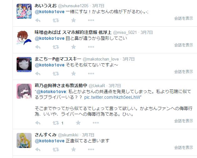 f:id:aicezuki2014:20150311231838p:plain