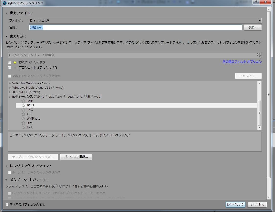 f:id:aicezuki2014:20150404003444j:plain