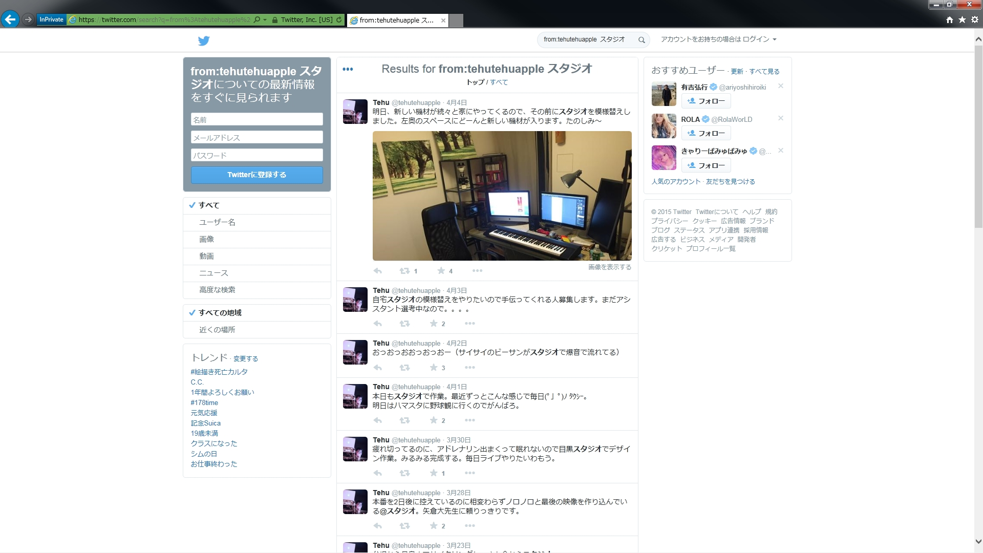 http://f.st-hatena.com/images/fotolife/a/aicezuki2014/20150406/20150406172308.jpg