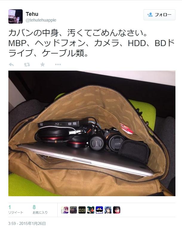 http://f.st-hatena.com/images/fotolife/a/aicezuki2014/20150406/20150406172705.jpg?1428309310