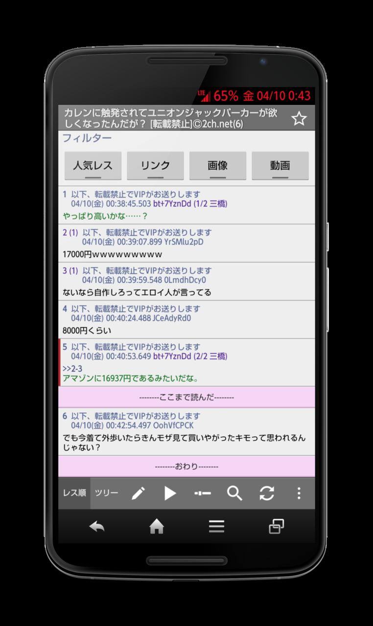 f:id:aicezuki2014:20150410010743p:plain