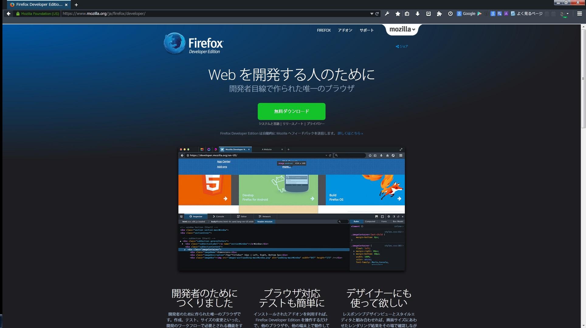 http://f.st-hatena.com/images/fotolife/a/aicezuki2014/20150417/20150417083621_original.jpg?1429227483