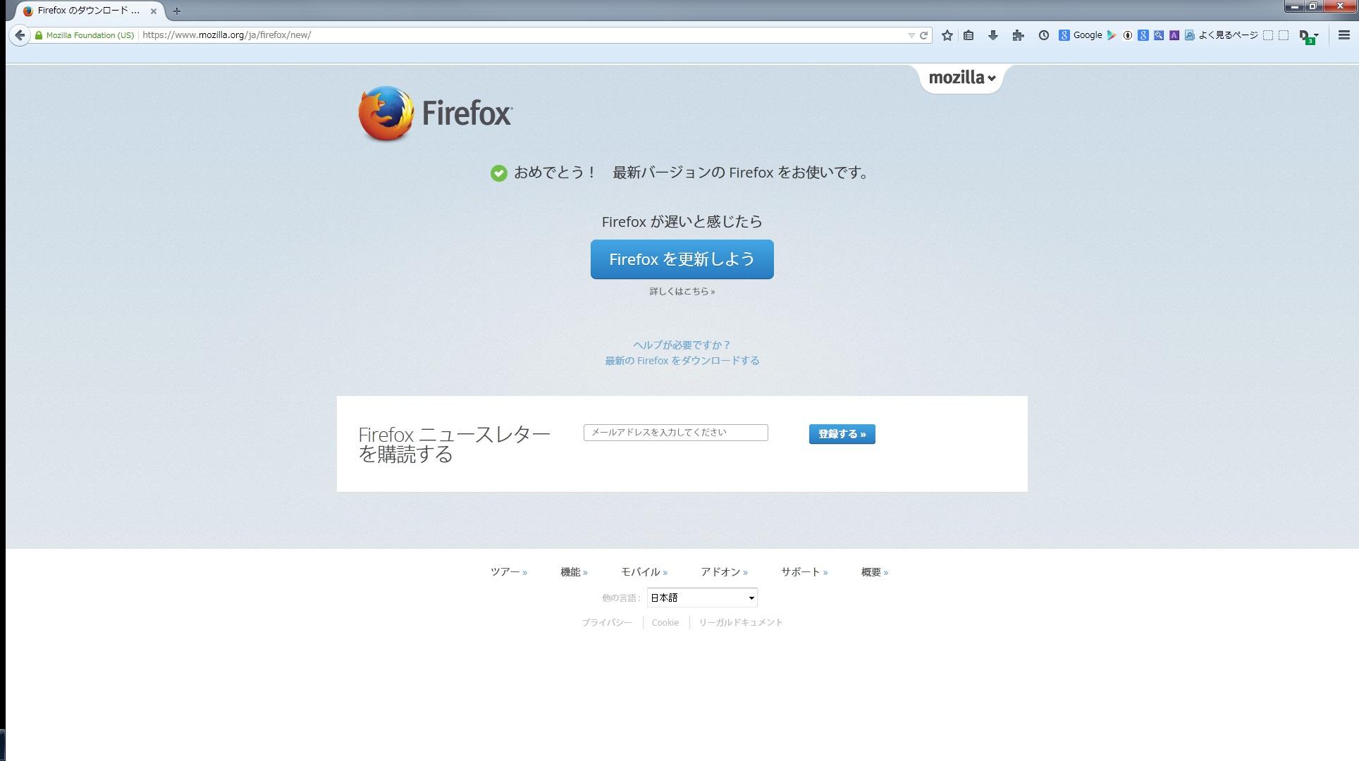 http://f.st-hatena.com/images/fotolife/a/aicezuki2014/20150417/20150417084132_original.jpg?1429228209