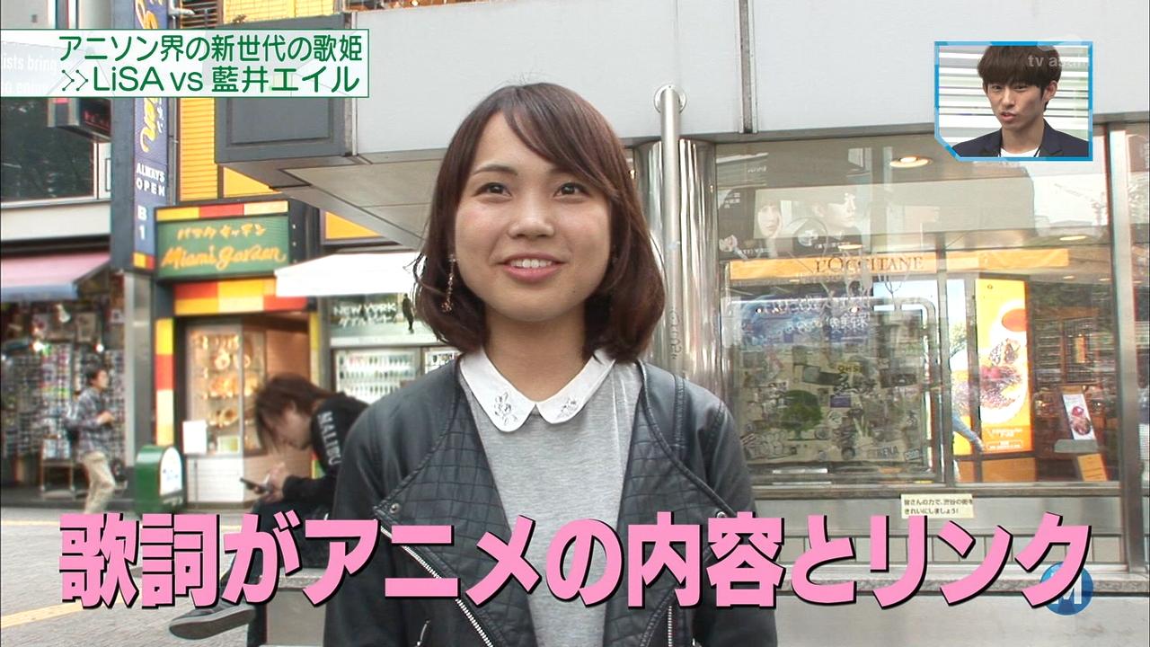 f:id:aicezuki2014:20150509024519j:plain