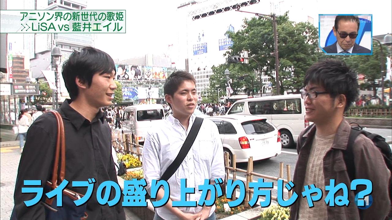 f:id:aicezuki2014:20150509024535j:plain