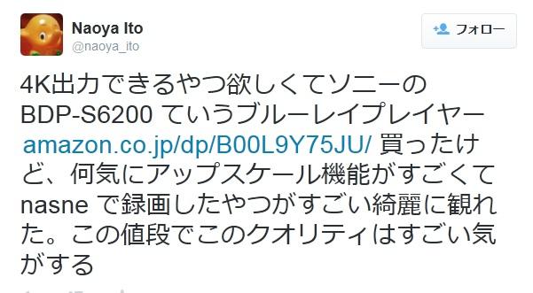 f:id:aicezuki2014:20150513152035j:plain