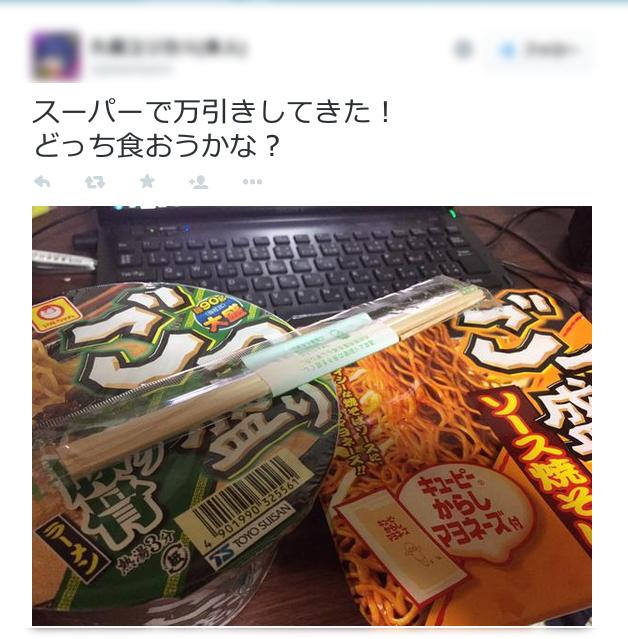 f:id:aicezuki2014:20150519213019j:plain