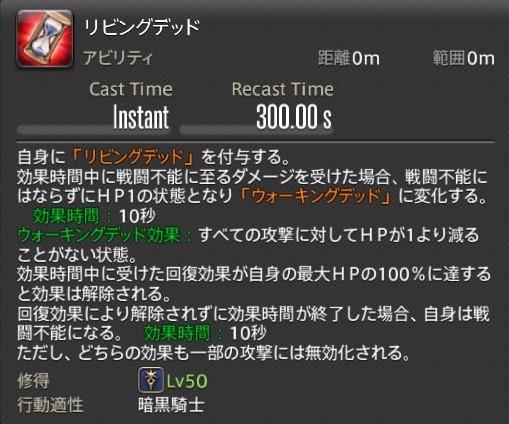 f:id:aichaFF14:20200802234031j:plain