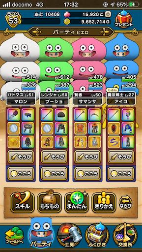 f:id:aichan-y29:20200313180117p:image