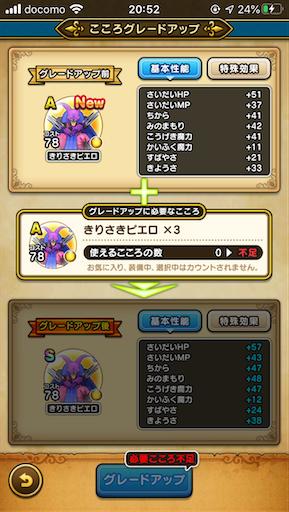 f:id:aichan-y29:20200314104708p:image