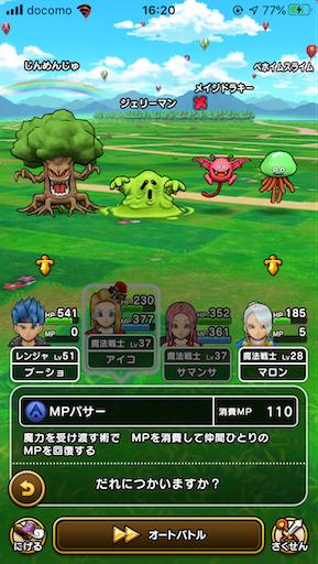 f:id:aichan-y29:20200317162349p:image