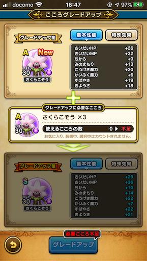 f:id:aichan-y29:20200321142621p:plain