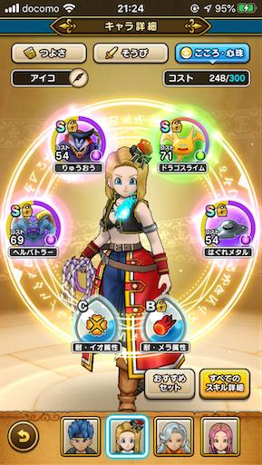 f:id:aichan-y29:20200425222906p:plain