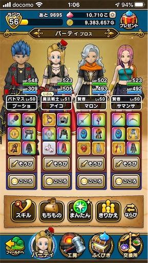 f:id:aichan-y29:20200425222910j:plain