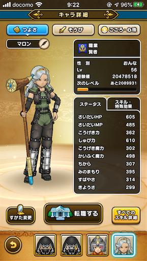 f:id:aichan-y29:20200710230414p:image