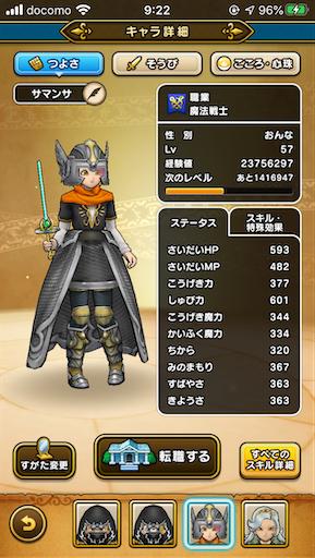 f:id:aichan-y29:20200710230417p:image