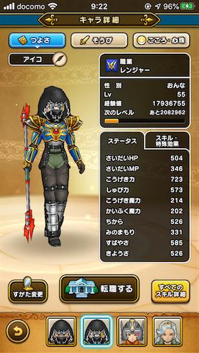 f:id:aichan-y29:20200710230424p:image